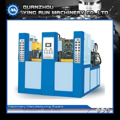 TR/PVC Injection machine