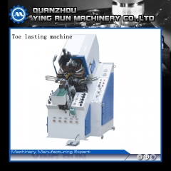 Toe Lasting Machine