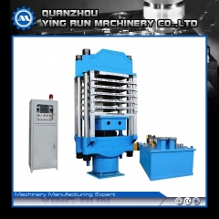Rubber foam machine